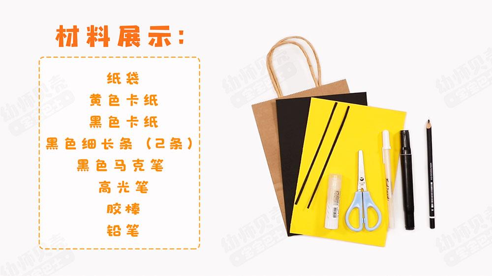 礼物袋_材料展示.jpg