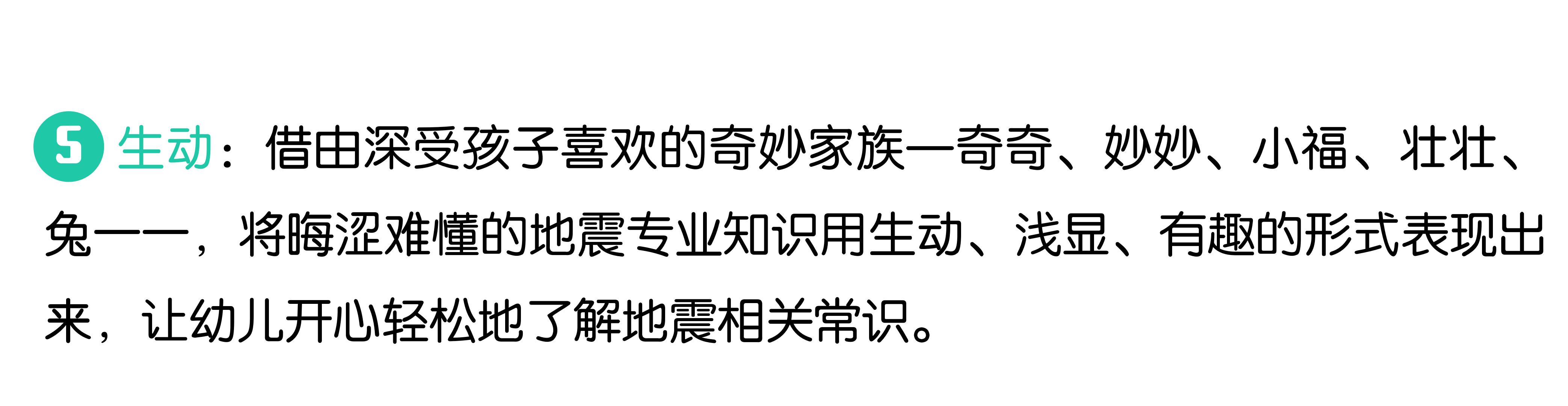 演示文稿1_06.png