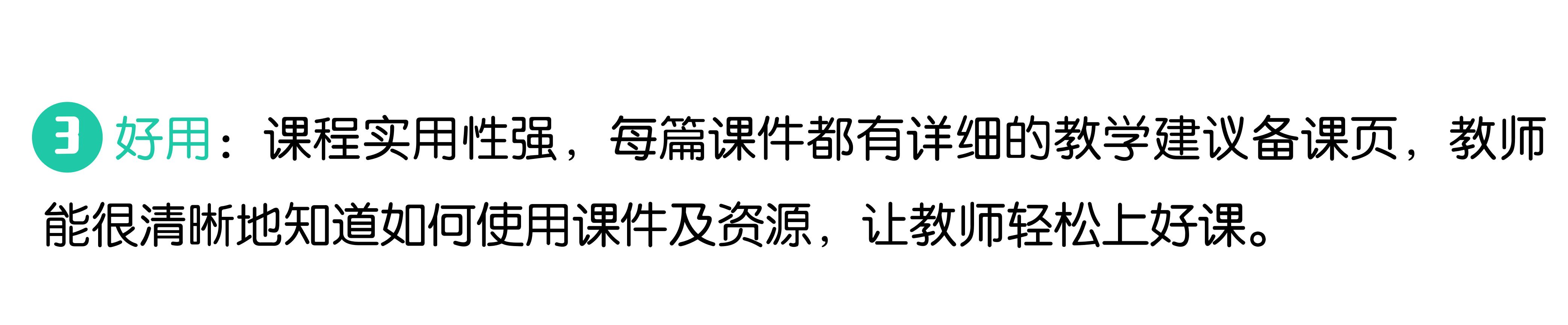 演示文稿1_04.png
