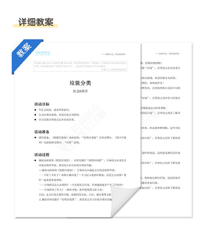21 详情页5(后+空行).png